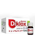 Диклокс 0,25% фл., 10 мл (аналог Соликокс) АК 2