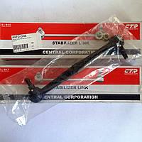 Стойка стабилизатора задняя Лачетти CTR CLKD-11