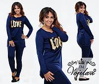 Стильный синий батальный костюм: туника+лосины, аппликация пайетки. Арт-9368/41