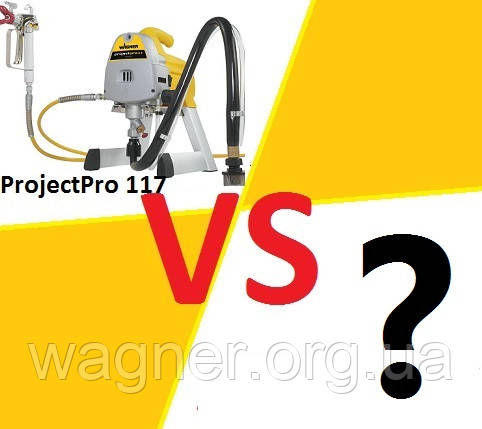 Аналог Wagner 117 лучше чем Wagner ProjectPro 117 ?!