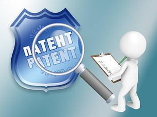 Экспертная оценка патентов
