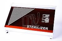 Профессиональный бактерицидный УФ-стерилизатор UV-STERILIZER SD-87 для инструментов