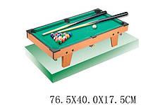 Бильярд деревянный XJ8809