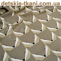 Ткань хлопковая с геометрическим рисунком в форме мордочек лисичек, цвет - тёмно-песочный № 542б