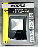 Прожектор Светодиодный LED WORK'S 50W, гарантия 2 ГОДА!!!