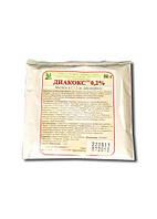 ДИАКОКС 0,2% 50 г Биофарм