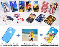 Печать на чехле для Apple iPhone 7 /iPhone 8 (Cиликон/TPU)