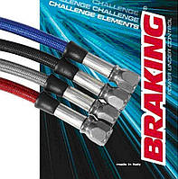 Тормозной шланг Braking TX075R