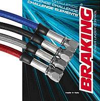Тормозной шланг бесцветный Braking TX110T