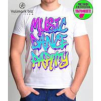 Белая футболка с принтом Музыка,танцы, вечеринка!
