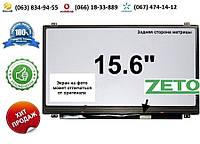 Экран (матрица) для HP Compaq ENVY 15-J116TX TOUCHSMART
