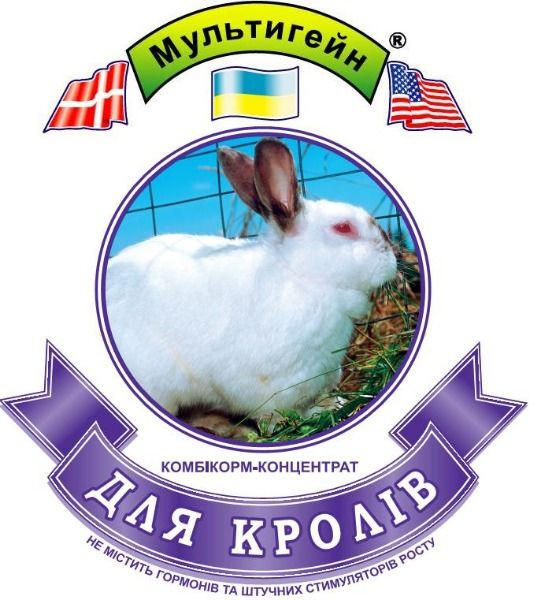 Комбикорм для кролей ТМ Мультигейн 92-2 (5кг)