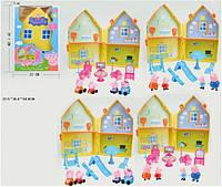 Домик свинки Пеппы РР6055А/А1/В/В1: 4 вида, аксессуары, 4 фигурки, домик раскладывается, 22х9х39 см