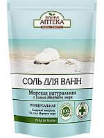 """""""Зеленая аптека"""" Соль для ванн Морская натуральная"""