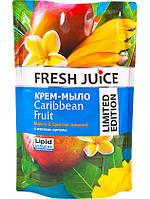 """Fresh Juice"" Крем-мыло Caribbean Fruit"