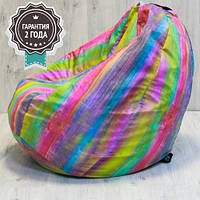 Кресло мешок XL 110x85 см Extravaganza