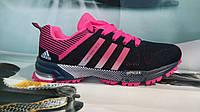 Женские кроссовки Adidas Marathon TR 26 темно-синие с розовым