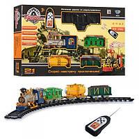 Железная дорога на радиоуправлении ТМ Joy Toy, 550 см. Звук, свет, дым