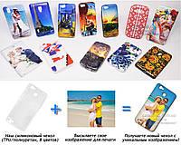 Печать на чехле для Huawei GR3 (Cиликон/TPU)