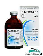 Катозал 10%, 100 мл,  Bayer (США)