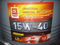 Масло моторн.  15W-40 SG/CD (Бочка 50дм3) 10W-40