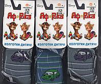 Колготки детские махровые х/б Африка, Мисюренко, Cotton 450 Den, 12 размер, 74-80 см, 1-2 года