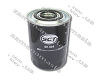 SCT SK809 - фильтр масляный(аналог sk-809)