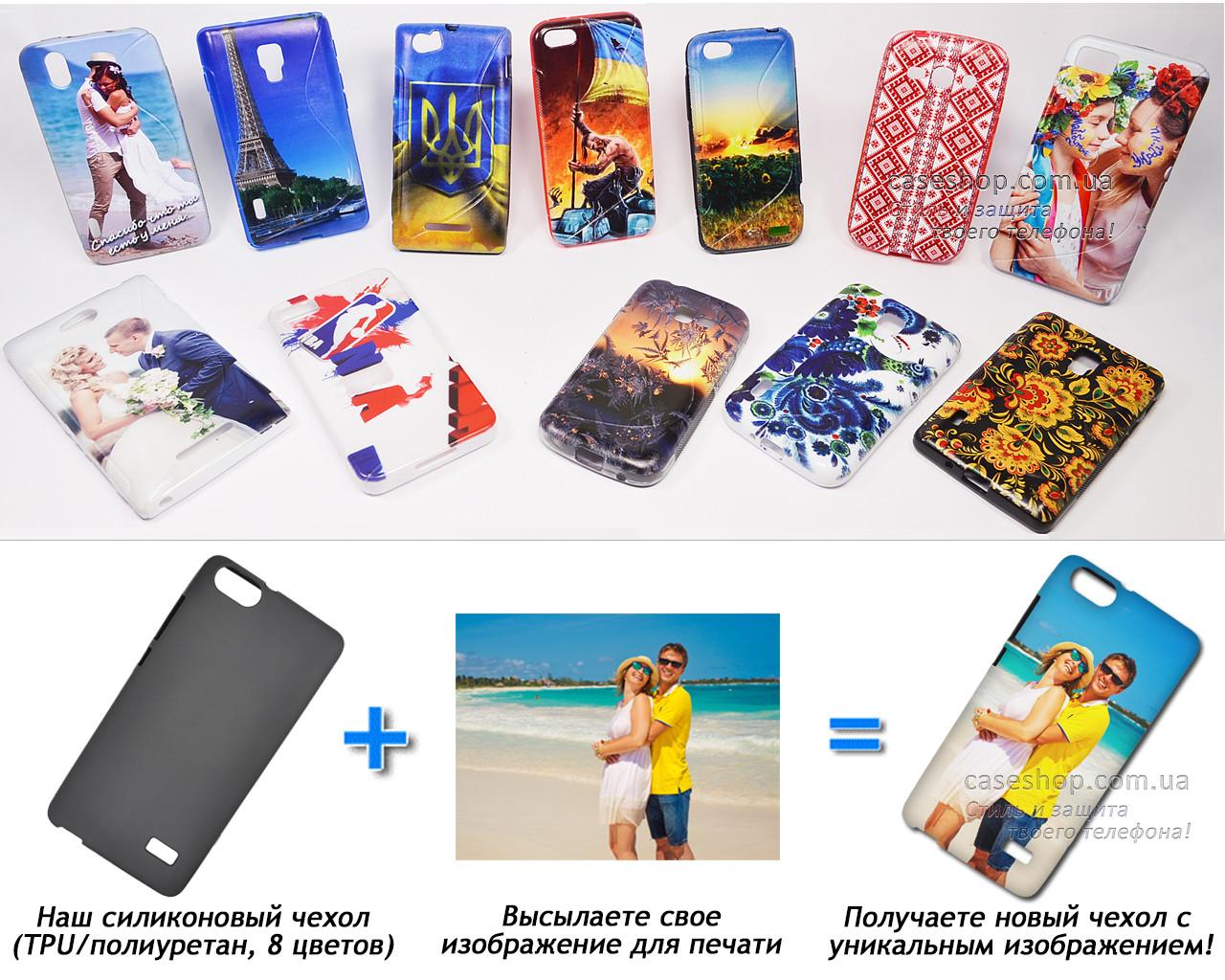 Печать на чехле для Huawei Honor 4c (Cиликон/TPU)