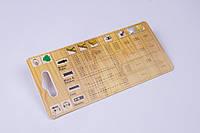 Пилки для лобзиков Rebir 102270, 5 штук/упаковка, 100 мм, HCS