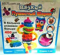Конструктор Bunchems (игрушка для детей Банчемс 400)