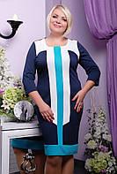 """Размеры 50, 52, 54, 56, 58.Платье женское большого размера """"Маргарита"""" синий+белый+бирюза батал трикотажное"""