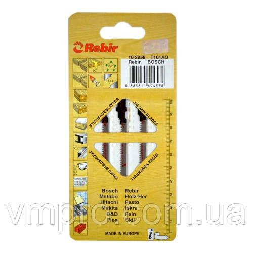Пилки для лобзиков Rebir T101AO, 5 штук/упаковка, 100 мм, HCS