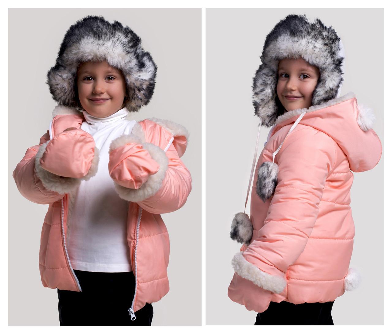 """Детская зимняя куртка для девочки """"Зайчик"""" с варежками и капюшоном (3 цвета)"""