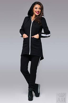 32d6a733797 Оригинальный женский теплый костюм - купить недорого от 700 грн. в ...