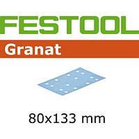 Шлифовальные листы STF 80x133 P150 GR/100