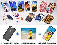 Печать на чехле для Huawei Nexus 6P (Cиликон/TPU)