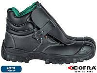 Обувь рабочая для сварщиков BRC-MARTE BZ