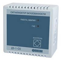 Датчик (сигнализатор) угарного газа