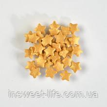 Цукрові золоті зірочки 250г/упаковка