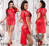 Кожаное платье фрак, с поясом-цепочка в комплекте.