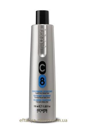 C8 Кондиционер для объема для тонких волос ECHOSLINE
