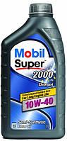 Моторное масло Mobil Super 2000x1 Diesel 10W40 1L