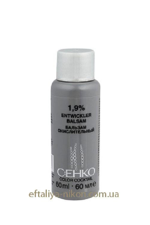Окислительный бальзам COLOR COCKTAIL 1,9% C:EHKO