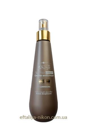 Разглаживающий крем придающий волосам мягкость HAIR COMPANY