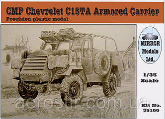 CMP Chevrolet C15TA Armored Carrier 1/35 MIRROR 351000