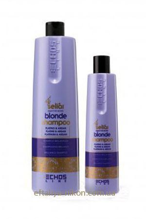 Шампунь для блондинок мелированных и осветленных волос Echosline Seliar Blonde. - 350 mL