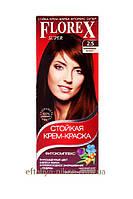 Крем-краска для волос бытовая FLOREX