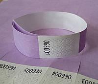 Контрольные браслеты на руку TYVEK лиловый