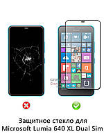 Защитное стекло для Microsoft Lumia 640 XL Dual Sim