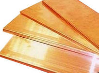 Лист латунный Л63 мяг 3х300х500, 4х600х1500, 5х600х1500 порезка доставка купить цена